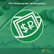 Топ-100 Региональная экономика by Argus-M