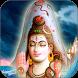 Shiv Ringtones by Vishva Apps Studio