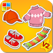 Clothes Flashcards V2 by KidsEdu studio