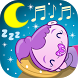 Baby Lullaby Songs to Sleep by Haemus mobile apps