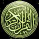 Quran Tamazight Translation by AMSApps