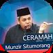 Ceramah Ustad Munzir Situmorang by Islamic Religius App