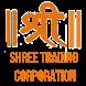 Shree Trading Corp., Jaipur by Uday Kiran