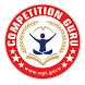 Competition Guru by CareerLift