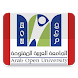 aou students by الاتحاد الطلابي - فهد الجرواني