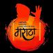 सकल मराठा समाज, महाराष्ट्र by Nenadd Chandorkar