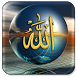 Allah Live Wallpaper by Live Wallpapers Gallery