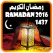 Ramadan Calendar 2016 - 1437H by Imagination to Innovation