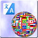 All Language Translator by Latest Apps