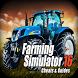 Cheat for Farming Simulator 16 by Cheats for Farming Simulator