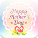 Mother's Day Free Quotes&Cards by Le Doppio