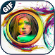 Holi GIF 2018 ( Colorful holi) by Think Apps Studio