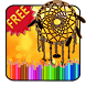 Adult Coloring Dreamcatcher by Wonder Games