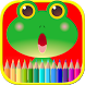 Coloring Book for Kids Animal by Games Fun Free