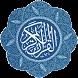 القرآن كامل بدون نت صوت و صورة by NourDev