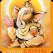 Ganesh Gayatri Mantra by Vajrakaya Studios