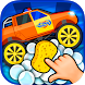 Car Detailing Games for Kids by Gadget Software Development and Research LLC.