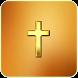 Библия Синодальный перевод by NikanSoft
