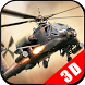 Battle Copter by Deadpool Ninja Movie Games