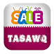 Qatar Offers & Discounts by Tasawq