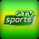 Ptv Sports Live Hd by Kubra Khan