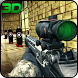 Real Commando Kill House Target Shooting Fps by Zamunga Action Games