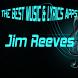 Jim Reeves Lyrics Music by BalaKatineung Studio