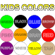 Kids Colors Tap And Learn by goathairware