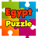 Egypt Legend Stone Puzzle Game by hariOS