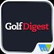 Golf Digest Malaysia by Magzter Inc.