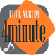 4minute Full Music Songs Lyrics Collection by arkaan