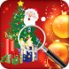 Christmas Celebrations 3D Game by RZTech