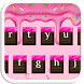 Pink Chocolate keyboard Theme by Theme Lovely