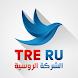 TRE-RU by Fanan-host.com