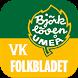Lövenappen by Västerbottens Kuriren