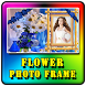 Flower Photo Frame by Amazing Night Riders