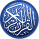 Holy Quran Eng - القرآن الكريم by AndSouls Islamic Apps