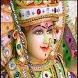 Hindu Gods Free HD Wallpapers by Om Chants