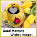 Good Morning Wishes Images by rockingrockers