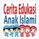 Kumpulan Dongeng Anak Muslim by Pondok Edukasi