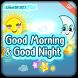 Good Morning Night GIF by XpertApp Studio Inc