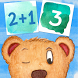 Summation Match Sponsored by jTouch GmbH / recreo kids