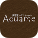 Acuame by GMO Digitallab,Inc.