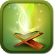ކީރިތި ޤުރުއ (Quran in Divehi) by vdru