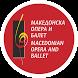 Makedonska Opera i Balet - MOB by CodeWell Unlimited
