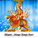 Nange Nange paon by Devotional Studio