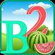 Kids Basic Preschool Learning by imrankhan123