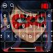 Keyboard Ladybug