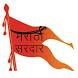 Maratha Sardaar by Maratha Sardaar