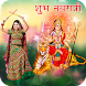 Navratri Photo Editor by Quick technology